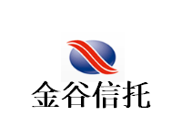 金谷信托-汇银68号江苏连云港集合资金信托计划