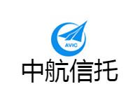 中航信托股份有限公司