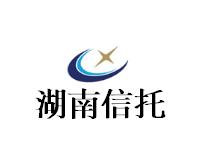 湖南信托-陕西韩城项目集合资金信托计划
