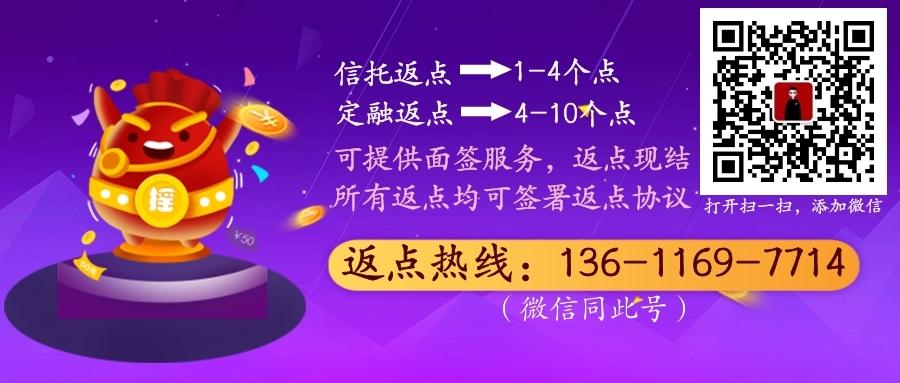 天津蓟州新城新型城镇化项目1期【解析】