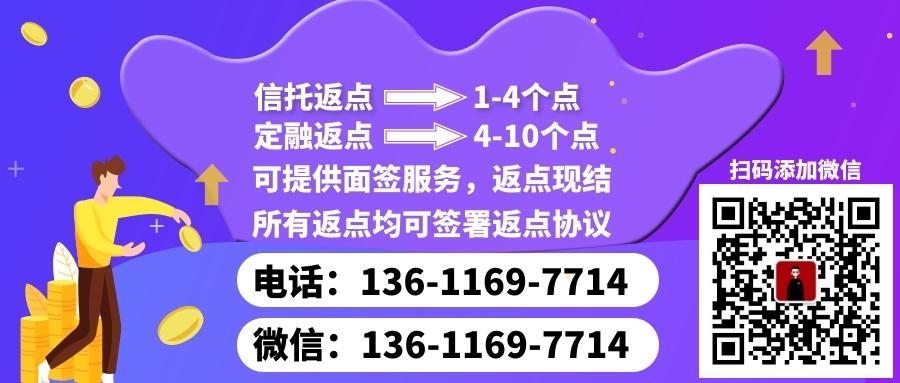 2020河南新乡卫辉投资资产1号债权项目[研究院]
