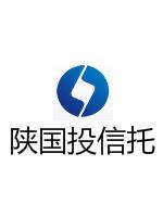 陕国投信托-山东任城融鑫