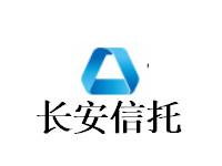 长安信托-重庆财信集团债权投资集合资金信托计划