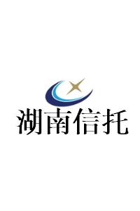 湖南财信信托-湘信鹏晟10号