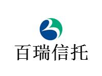 百瑞信托-富诚343号(正安城投)集合资金信托计划