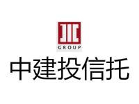 中建投信托-安泉538号(升龙郑州天汇)集合资金信托计划