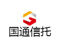 国通信托-方兴1283号聊城项目集合资金信托计划