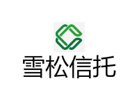 雪松国际信托-长泰103号阜宁县江苏开源股权收益权投资集合资金信托计划