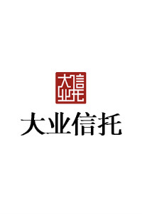 大业信托-潍坊市级政信