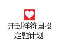 开封祥符国投1号债权融资亚搏app(风险评估报告)