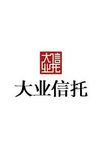 大业信托-政盈2号