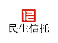 民生信托-至信1132号新享1号证券投资集合资金信托计划