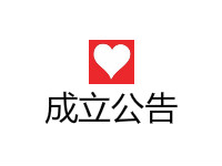 大业信托-潍坊市级政信(6期)成立公告