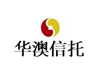 华澳信托-臻诚159号(黔中产业)集合资金信托计划
