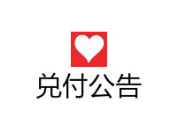 渤海信托-博成2号集合资金信托计划(1期)兑付公告