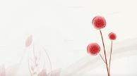 央企信托-江苏盐城市级政信
