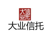 大业信托-政盈8号潍坊寒亭区集合资金信托计划