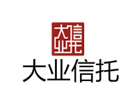 大业信托-政盈8号潍坊滨城(风险评估报告)