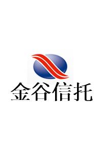 央企信托-203号江苏淮安清江浦