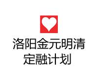 金元明清2021应收账款收益权